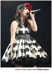 hello! project official shop - 11.08.2012