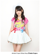 hello! project official shop - 15.08.2012