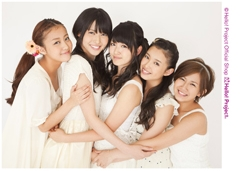 hello! project official shop - 18.08.2012