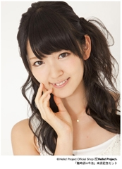 hello! project official shop - 21.08.2012