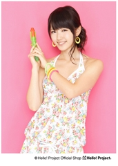 hello! project official shop - 22.08.2012