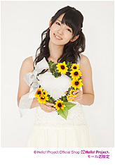 hello! project official shop - 25.08.2012