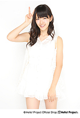 Goodies du Hello! Project Official Shop du 29.08.2012