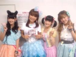 Photo du blog d'Haruna Ai sur Ameblo (29.08.2012)