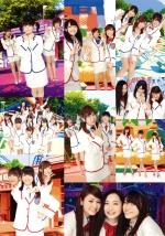Berryz Koubou & C-ute Collaboration Concert Tour 2011 Autumn ~BeriKyuu Island~