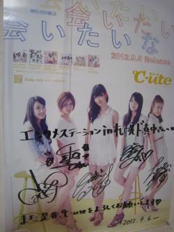Sur la page Facebook de Entertainment Station in Sapporo