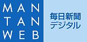 Article pour le °C-ute no Hi sur Mantan Web
