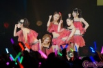 Photos de l'article de Girls News pour le °C-ute no Hi