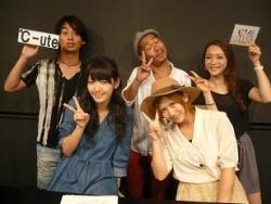 Photo provenant du blog de Yamaguchi Misa