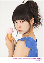 Photos du Hello! Project Official Shop (15.09.2012)