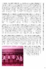Scans de G The Television (Magazine ; 22.08.2012)
