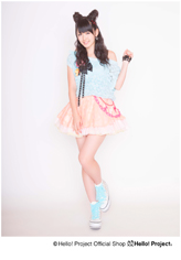 Photos du Hello! Project Official Shop (21.09.2012)
