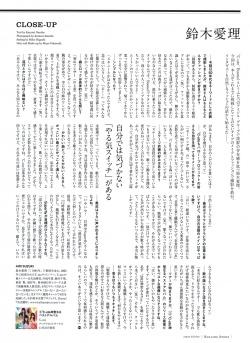 Scans de Rolling Stones Japan (10.11.2012)
