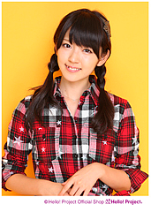 Photos du Hello! Project Shop (11.11.2012)