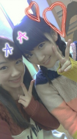 Dans le blog de Ishida Ayumi (12.11.2012)