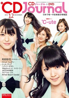 Les °C-ute en couverture de CD Journal