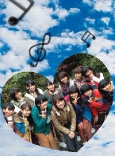 Entrée du 12/11/12 03:19 ; ♥ SATOYAMA (Airi)