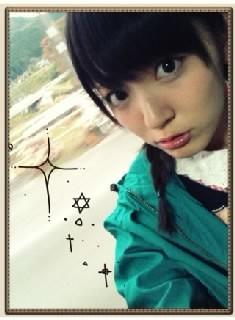 Entrée du 13/11/12 01:54 ; ♥ SATOYAMA (Airi ^ヮ^)