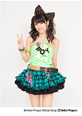 Photos du Hello! Project Shop (15.11.2012)