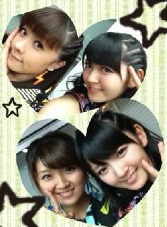 Entrée du 14/11/12 23:48 ; ♥ Yeah! (Airi ^ヮ^)